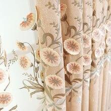 Современные простые вышитые занавески для гостиной спальни на