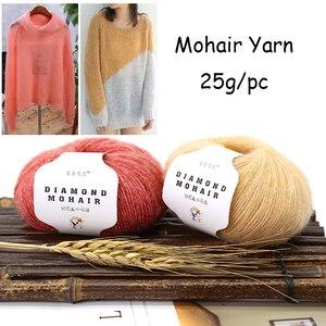 25g mohair yarn cheap knitting yarn crochet baby wool yarn for knitting sweater socks 166m 0.9mm(China)