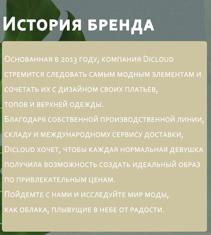 俄语尾部_04