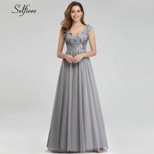 Fashion Grey Maxi Dresses A-Line V-Neck Patchwork Sleeveless Women Summer Sparkle Ladies Vestidos De Festa 2019