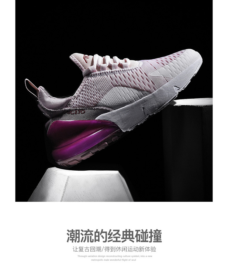 H5848527f6c8b4f53bb60cfc3049621dbz Summer New Men Sneakers Air Cushion Lightweight Breathable Sneakers Fashion Shoes Woman Couple Sport Shoes Mens Shoes Casual