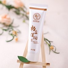 Natural Hand Care Moisturizing Glove Hand Mask Hand Cream Ha