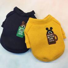 Мультяшный свитер для собак зимняя одежда домашних животных