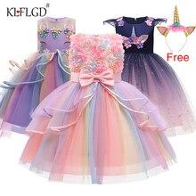 Детское платье с единорогом для девочек, бальное платье с цветочной вышивкой, платья принцессы для маленьких девочек, вечерние костюмы, дет...