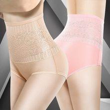 Bragas moldeadoras de cintura alta para mujer, pantalones de adelgazamiento de cintura alta, sin costuras, Control del vientre y trasero, faja delgada para Abdomen y caderas