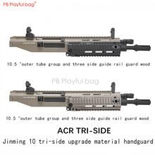 Playful bag Outdoor CS Jinming 10 ACR TRI-SIDE three side guide rail upgrade material J10 refitting toy accessories OB58