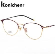 Konichenr Vintage Round Myopia Optical Frames Cat eye glasses Frame Women Prescription Clear Eye for Female