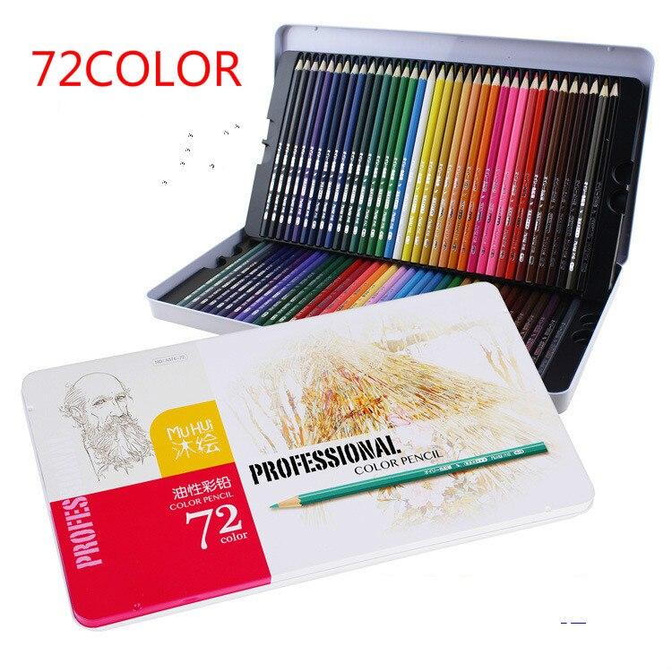 72 professional lapis colored pencils watercolor set prismacolor pencils for drawing children art colored pencils