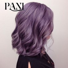 PANI Purple Water Wave Synthetic Lace Front Wig Short Wigs For Women Heat Resistant Fake Hair Cosplay Costume Lace Wigs