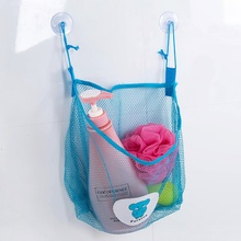 Mesh Bag For Travel Creative Double Suction Cup Type Hanging Storage Net Bathroom organier Home Organiation