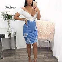 Эластичная женская джинсовая юбка с высокой талией Облегающая