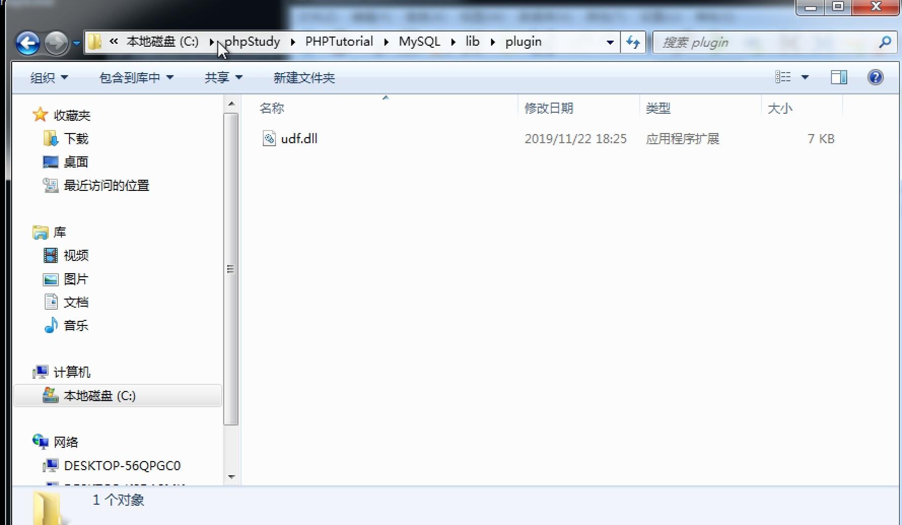 Mysql注入学习笔记