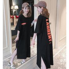 Новое модное корейское платье футболка свободного кроя с разрезом