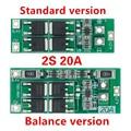 2S 20A 7,4 V 8,4 V 18650 литиевая батарея Защитная плата/BMS Стандартная плата/баланс