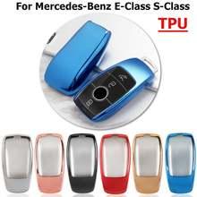 Автомобильный мягкий чехол для ключей из ТПУ для Mercedes Benz E Class E300 E400 E63 W213 S Class S450 S550e S560 S63 S65 Styling Female