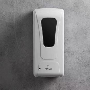 500ml Electric Automatic Sensor Liquid Soap Touchless Free Hand Sanitizer Gel Dispensador Wall Mounted Dispenser