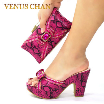 Sexy Style Nigerian Shoe and Bag Set 2020 Fashion African Party Shoes and Bag Shoes with Matching Bags Party Shoes in Fuchsia 1