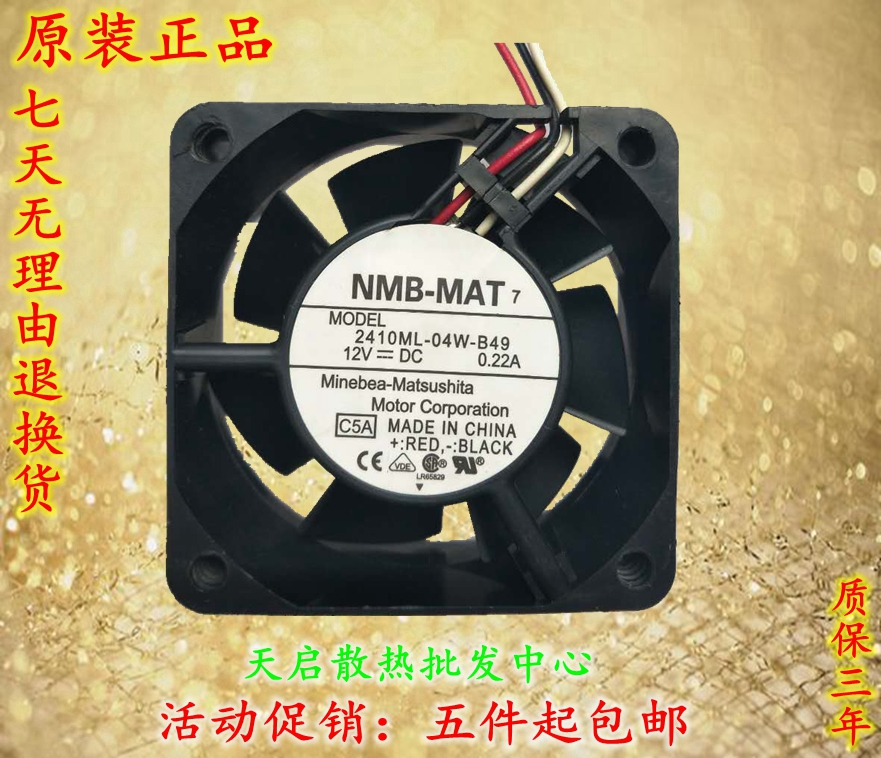 New and Original 2410ml-04w-B49 6025 6cm 12v 0.22A third line double ball bearing <font><b>fan</b></font> speed for For NMB <font><b>60</b></font> * <font><b>60</b></font> * 25 <font><b>mm</b></font> image
