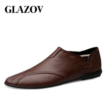 Men Fashion Genuine Leather Casual Loafers Soft Comfortable Breathable Flats Lazy Shoes Men's Lightweigh Moccasins Driving Shoes