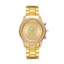 Wish Hot Sales Top Grade Diamond Set Stainless Steel Quartz Steel Belt Watch Non-Logo Full of Crystals Women's Steel Belt Watch