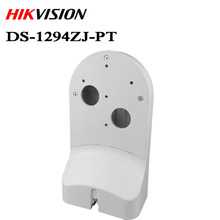 Boîte de jonction originale de support de DS 1294ZJ PT de support de bâti de mur de HIK pour la caméra PTZ de VISION de HIK de DS 2DE2A404IW DE3