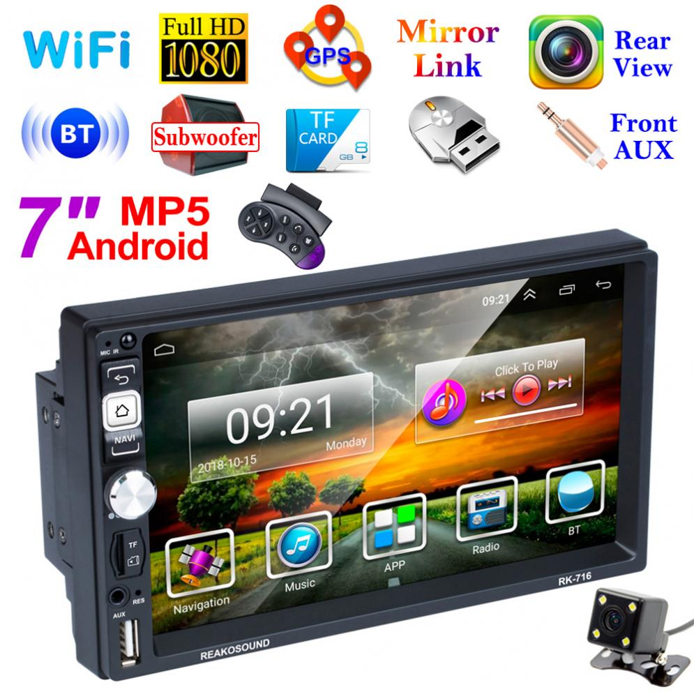 7 Inch Screen Quad Core Android 7.1 Car Stereo MP5 Player SWC GPS WiFi RDS AM FM