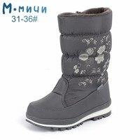 Anne ve Çocuk'ten Botlar'de MMnun kış ayakkabı çocuklar için moda kız çizmeler sıcak çizmeler kızlar için kaymaz kar botları boyutu 31  36 ML9639
