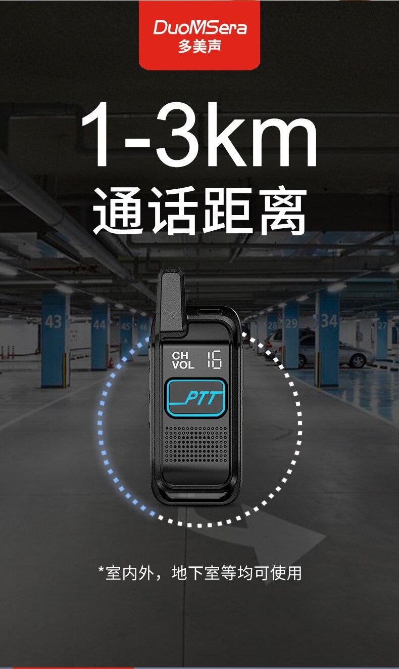 Presunto Rádio walkie-talkie Comunicador sem fio mão