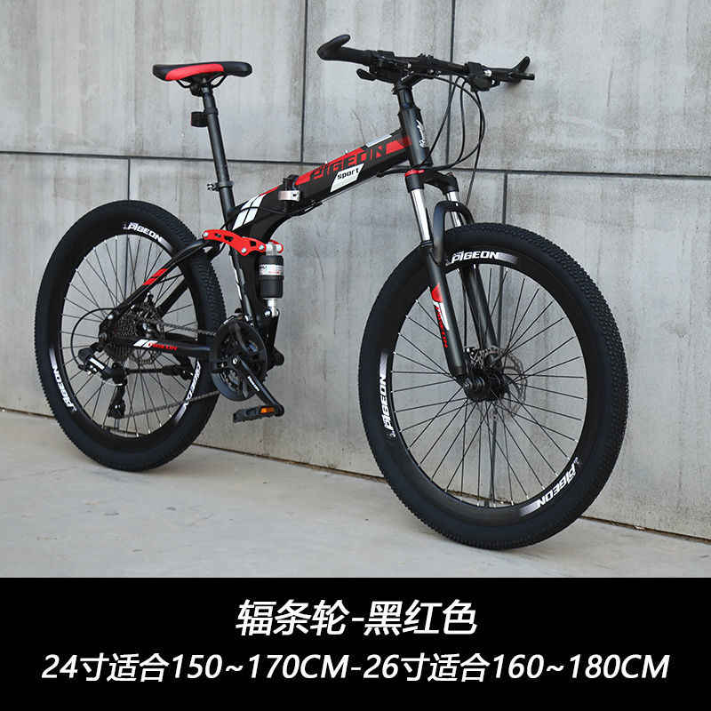 Mountainคาร์บอนจักรยานพับ21 24 27 30 Speedแผนที่จักรยานUltra-LightจักรยานBicicleta Bicicleta Carretera carbono