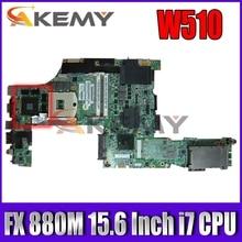 Материнская плата Akemy FRU 63Y1896 для ноутбука Lenovo Thinkpad W510, QM57 DDR3 Quadro FX 880M, только для ЦП i7 15,6 дюйма