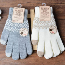 Winter Warm thick touch screen gloves Women's Cashmere wool Knitted Gloves Solid