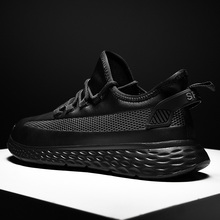 SEGGNICE Mens Shoes Casual  Breathable Outdoor Sneakers Comfortable Running Black 2019 New Hot Chaussures