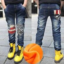 Весна Новая мода лоскутное джинсы для мальчиков высокого качества качественный материал Дети Жан От 3 до 4 лет От 5 до 12 лет