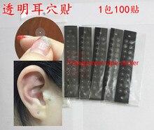 300/600個鍼磁気ビーズ耳介耳ステッカー、vaccaria種子マッサージ耳ステッカーの耳聴覚