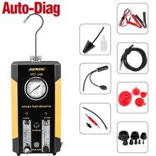 Автомобильный детектор дымовых машин AUTOOL SDT-206, автомобильный локатор утечки труб для мотоцикла, диагностический тестер утечки смога