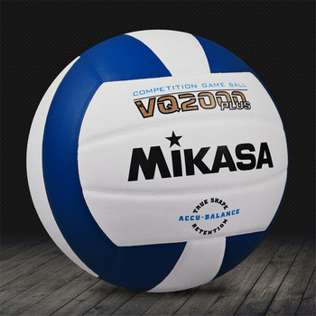Japan Mikasa Volleyball VQ2000 Microfiber PU Adult Training No. 5 Standard Professional Match Ball