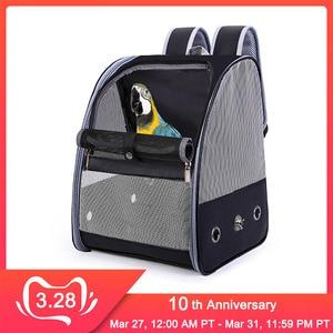 RFWCAK Pet Parrot Backpack Car