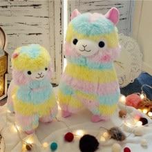 35-50cm bonito arco-íris alpaca ovelhas boneca brinquedos de pelúcia animais de pelúcia travesseiro almofada presente de natal para crianças