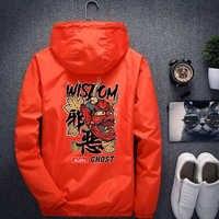 Весенняя Мужская ветровка, брендовая модная хип-хоп повседневная куртка на молнии, мужская верхняя одежда, Анорак, корейский стиль, с карман...