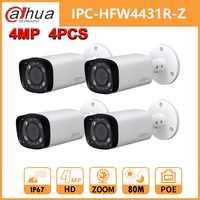 Dahua IPC-HFW4431R-Z 4MP IP Camera 2.7-12mm VF Lens Zoom IP Camera IR 60m Range WDR with russian spainish camera 4pcs/lot