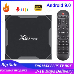 Приставка Смарт-ТВ X96 Max plus, Android 9,0, Amlogic S905X3, 4 + 32/64 ГБ, 8K, 1080P, 2,4 ГГц