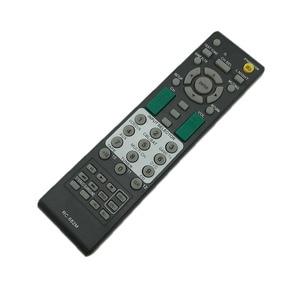Image 3 - Remote Control For Onkyo AV TX SR502 SR504 SR505 SR603 SR604 SR605 SR304E HT S590 HT S3100 HT R550 RC 606S RC 607M RC 681M