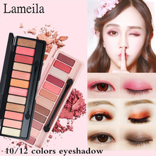 Lameila Eye Shadow Matte Earth Color Pumpkin Color Eyeshadow Dish Lazy