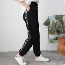 4XL-8XL Women Spring Black Oversize Pants Casual Elastic Waist Large Size Trousers 5XL 6XL 7XL Female Plus Size Patchwork Pants