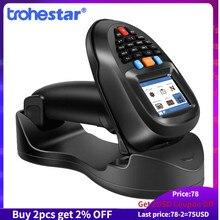 Trohestar – Scanner de codes-barres sans fil Portable, Terminal de données, dispositif d'inventaire, lecteur de codes-barres 2.4GHz, scanneurs Bluetooth pour magasin