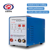SHENGZAO Arc Welder Multi-function Welding Machine TIG pulse Cold 0.2-4mm Aluminum