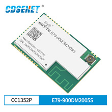 CC1352P SMD IoT модуль приемопередатчика 868 МГц 915 МГц 2,4 ГГц Стандартный PA ARM IoT передатчик и приемник