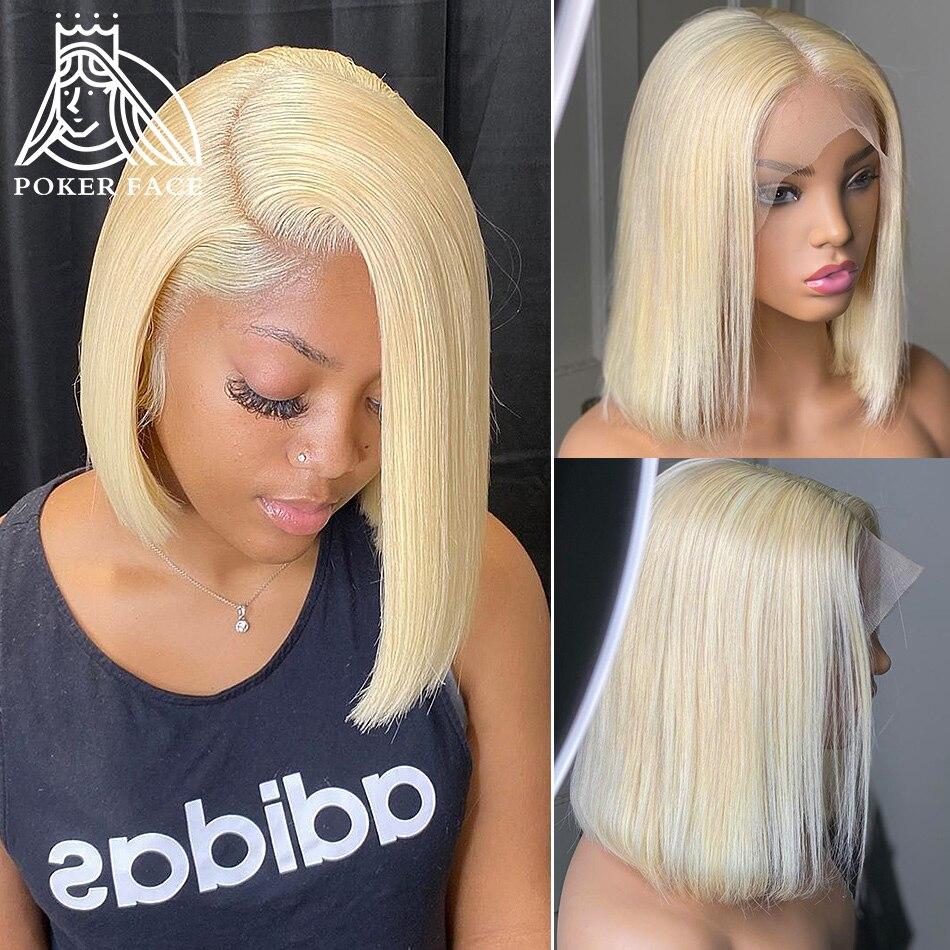Rosto de poker em linha reta bob 4x4 frente do laço perucas cabelo humano brasileiro 613 loira peruca frontal do laço para as mulheres de renda transparente