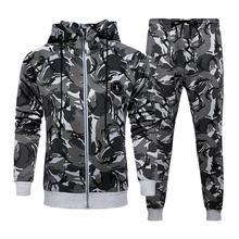 Sportswear Skateboard Hooded Training-Suit Autumn Spring Men Patchwork Leisure S-XXL