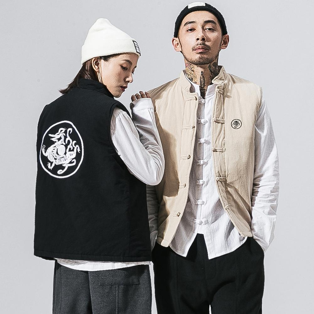 Vintage Wadded Jacket Tank Top Men Japanese Style Embroidery Padded Vest Stand Collar Winter Coat Hip Hop Streetwear Wadded Coat